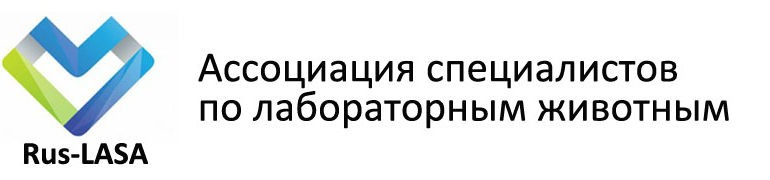 Rus-LASA